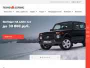 Компания ООО «Техно-Сервис К»