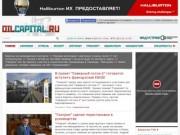 Oilcapital.ru