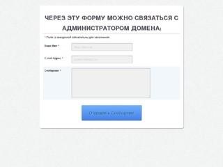 Интернет магазин бытовой техники вЛипецке | Интернет-магазин электроники в&nbsp