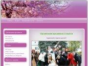 Организация праздников Тольятти