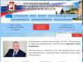 Официальный сайт Уполномоченного по защите прав предпринимателей в Смоленской области (Россия, Смоленская область, Смоленская область)