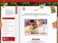 Централизованная городская библиотечная система для детей