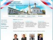 Совет директоров и предпринимателей г.Суздаля - Члены совета