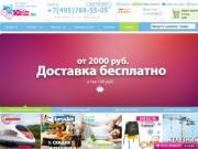 Интернет-магазин детских товаров Десятое Королевство 10KR.RU
