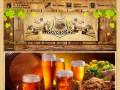 ВкусноВар Саранск - домашнее пивоварение Саранск, как сварить пиво дома