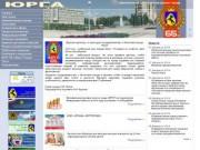Adm.yrg.kuzbass.net