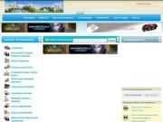 Бронницы - новости, работа, недвижимость, карта и форум
