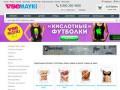 """Интернет-магазин """"Все майки"""""""