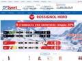 DFSport - Купить сноуборды в Москве. Купить горные лыжи в Москве