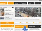 Агенство недвижимости. Покупка и продажа квартир в Ростове-на-Дону и Ростовской области.