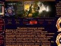 Wsevajure.ru — Ковка в Казани - художественная ковка, кованые изделия