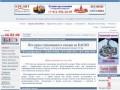 НОРД-АВТО и АВТО-ЛИГА - услуги в Архангельске по продаже автомобилей в кредит