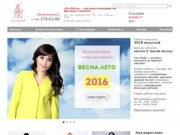 интернет магазин одежды из Белоруссии (Россия, Московская область, Москва)