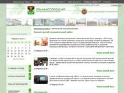 Leninogorsk.tatar.ru