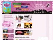 Сайт города Новый Уренгой. Магазины, товары, компании, форум, погода Нового Уренгоя