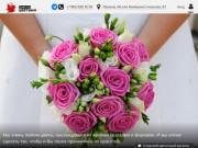 Цветы в Очере | Очерский цветочный магазин | Доставка цветов