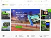 Интернет-магазин электроники (Россия, Ленинградская область, Санкт-Петербург)