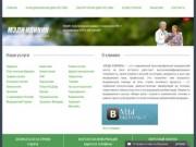 «МЭДИ КЛИНИКА» — многопрофильный медицинский центр (Башкортостан, город Уфа,  ул. Батырская 8, тел. +7 (347) 255-22-13)