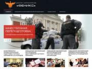Школа охранников в Майкопе | Школа охраны