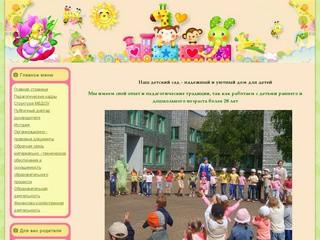 Муниципальное бюджетное дошкольное образовательное учреждение «Детский сад «Дюймовочка» г. Вуктыл.
