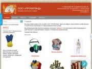 Продажа строительных товаров в Гатчине. Компания Профлэнд.