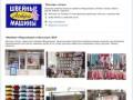 Astrakbr.ru — Магазин «Астра». Швейные машины - Нальчик, КБР. Brother, Yamata, Velles. Услуги.