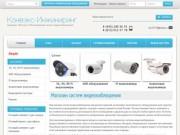 Системы видеонаблюдения в Москве | В продаже имеем уличные ip видеокамеры по низкой цене