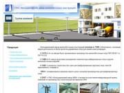 Белоцерковский завод железобетонных конструкций