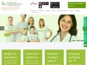 Клинико-диагностический центр. Узнайте больше на Kst27.ru. (Россия, Нижегородская область, Нижний Новгород)