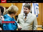 «RBN» (Russian Broadcasting Network)