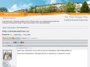Европейская школа бизнеса МВА-центр Город Сусуман