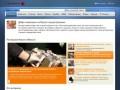 Новостной портал города Сухиничи с элементами социальной сети (Калужская область, г.