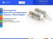 Изготовление металлоконструкций на заводе в Крыму