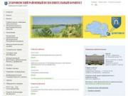 Dubrovno.vitebsk-region.gov.by
