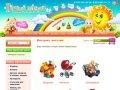 Интернет-магазин детских товаров Первый Малыш г. Москва