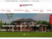 КоттеджСтройКоми - строительство домов в Сыктывкаре и Ухте
