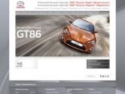 """Уполномоченный партнёр ООО """"Аксель-Норд"""" - продажа и обслуживание автомобилей Toyota"""