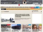 Susanin.udm.ru
