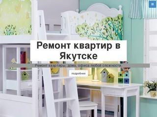 Ремонт квартир в Якутске