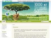 ООО Юг-ТАРА   поддоны б/у, деревянные поддоны, европоддоны, производство поддонов