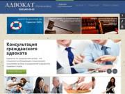 Адвокат в Ростове | Опытный адвокат в Ростове | Услуги адвоката