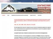 Автошкола Эверест | Обучение категориям B C D E в Мелеузе