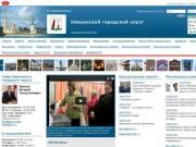 Официальный сайт Администрации Невьянского городского округа