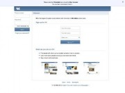 Склад Абхазского Юмора (AKAAMET.net)
