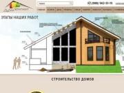 Строительные и отделочные работы под ключ в Ростове-на-Дону | ДомКомплект
