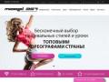 Школа танцев «Model-357» (Россия, Московская область, Москва)