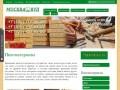 Москва Вуд.ру - пиломатериалы по низким ценам купить в Москве и МО