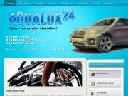 АкваЛюкс24 — Автомойка, техцентр, шиномонтаж. Москва, никитинская 12Б