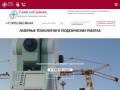 Строительная геодезия. Оставьте заявку на сайте! (Россия, Нижегородская область, Нижний Новгород)