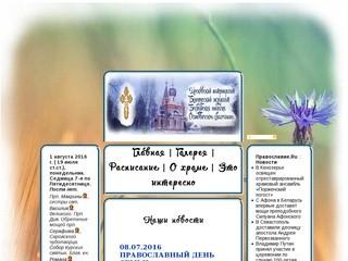 Святовведенский храм